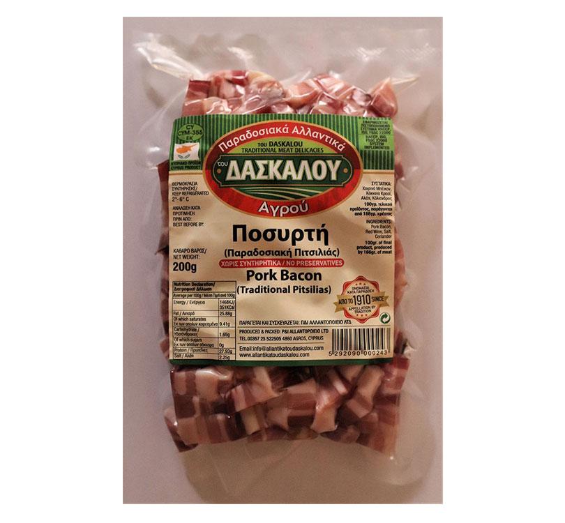 Pork Bacon, 200g