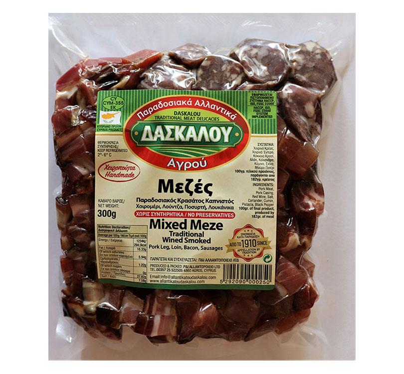 Mixed Meze, 300g
